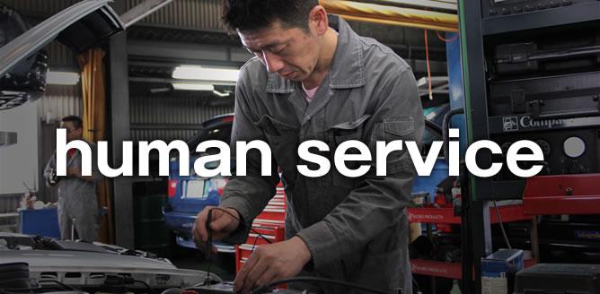 human service