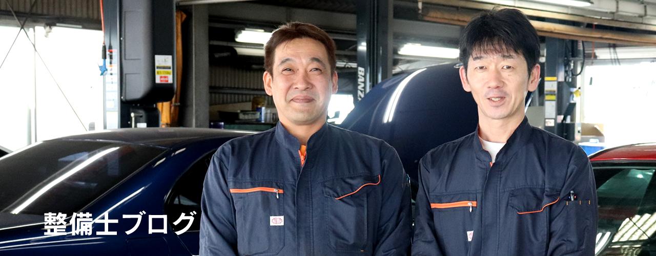 有限会社山内ガレージ福岡県の外車・輸入車・国産車の修理整備・点検・販売
